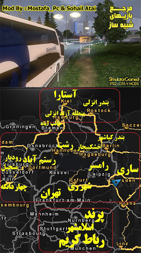 ETS2 Mods: Map Of Iran (German)  maps