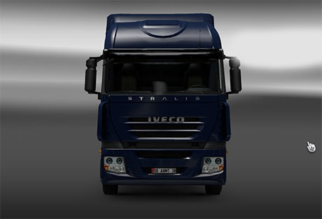 motor iveco2wst5