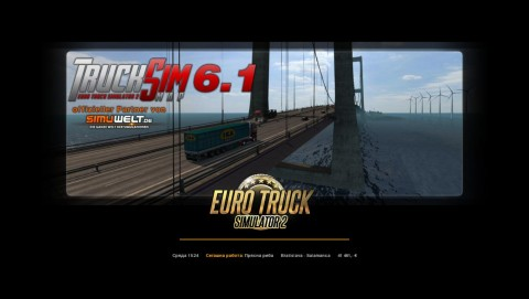 trucksim-map-6-1-1-21_1