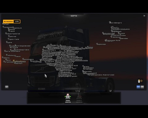 truckers-map-r43_2